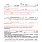 CNT17-SER_avvalimento frazionato